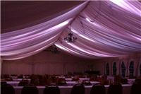 Decor & Event Styling. Mood Lighting.