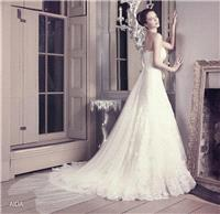 Attire. Aida wedding dress.