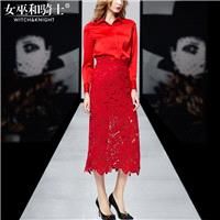 2017 autumn new style fashion simple long sleeve shirt set openwork hook flower long step in skirts