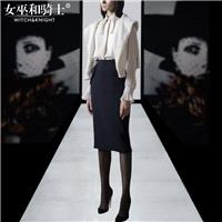 Spring 2017 new slim professional women's professional fashion shirt jacket packs hip skirt suit - B