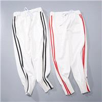 Must-have Oversized Vogue Slimming Stripped Radish Pant Harem Pant Skinny Jean - beenono.com