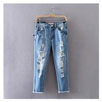 Vogue Vintage and Worn Column High Waisted Flexible Jeans - Lafannie Fashion Shop