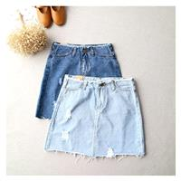 Ripped Buttons Zipper Up Cowboy Summer Edgy Skirt - Discount Fashion in beenono