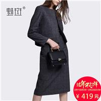 Vogue Slimming Casual Outfit Twinset Cardigan Dress Coat - Bonny YZOZO Boutique Store