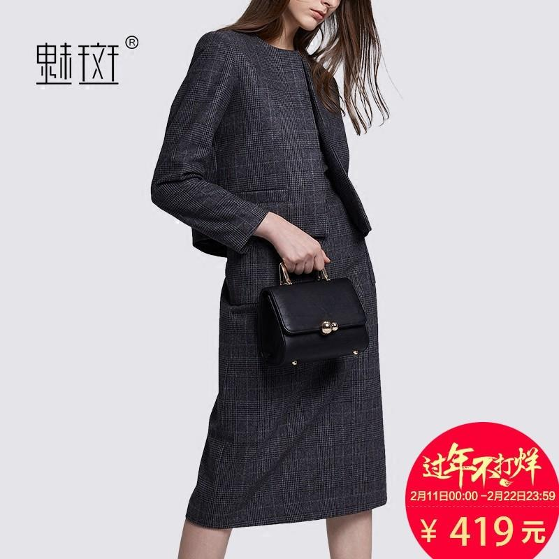 My Stuff, Vogue Slimming Casual Outfit Twinset Cardigan Dress Coat - Bonny YZOZO Boutique Store