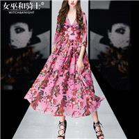 Vogue Printed Slimming Flare Sleeves V-neck Trail Dress Chiffon Summer Dress - Bonny YZOZO Boutique