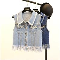 Ripped Beading Cowboy Spring Trendy Casual Vest - Lafannie Fashion Shop