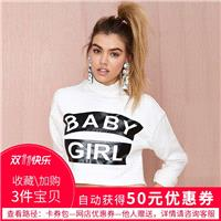 Oversized Vogue Sexy Printed High Neck Alphabet 9/10 Sleeves Crop Top T-shirt Top - Bonny YZOZO Bout