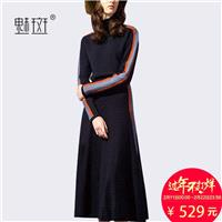 Solid Color Slimming A-line High Neck Jersey Over Knee 9/10 Sleeves Stripped Dress - Bonny YZOZO Bou