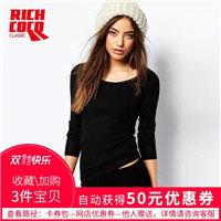 Must-have Slimming Scoop Neck One Color Winter Casual 9/10 Sleeves Essential T-shirt Top - Bonny YZO