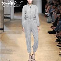 Vogue Attractive Slimming 9/10 Sleeves Stripped Outfit Twinset Coat - Bonny YZOZO Boutique Store