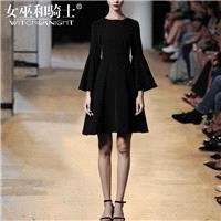 Vogue Attractive Slimming High Waisted 9/10 Sleeves Black Mini Dress Dress - Bonny YZOZO Boutique St