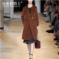 Vogue Wool Wool Coat Overcoat - Bonny YZOZO Boutique Store
