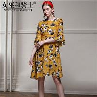 Vogue Asymmetrical Attractive Frilled Sleeves Curvy Mulberry Silk Spring Silk Dress - Bonny YZOZO Bo