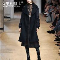 Double Breasted Wool 9/10 Sleeves Wool Coat Overcoat - Bonny YZOZO Boutique Store