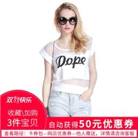 Must-have Vogue Printed Split Front Slimming Scoop Neck Tulle Alphabet Summer Edgy Short Sleeves T-s