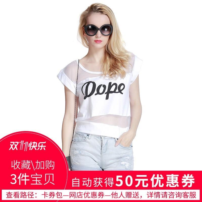 My Stuff, Must-have Vogue Printed Split Front Slimming Scoop Neck Tulle Alphabet Summer Edgy Short S