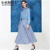 Vogue A-line Spring 9/10 Sleeves Stripped Outfit Twinset Blouse Skirt - Bonny YZOZO Boutique Store
