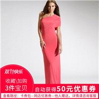 Slimming Sheath One-Shoulder Off-the-Shoulder Floor Length Flexible Formal Wear Breast Wrap Dress -