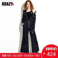 Embroidery Zipper Up Cowboy Trendy Stripped Flare Trouser Jumpsuit - Bonny YZOZO Boutique Store