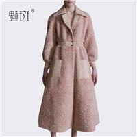 Slimming High Waisted Suit Tie Overcoat Coat - Bonny YZOZO Boutique Store