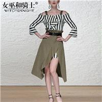 Vogue Attractive It Girl Spring Outfit Twinset Blouse Skirt Top - Bonny YZOZO Boutique Store