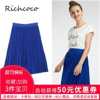Simple Pleated Ruffle Slimming High Waisted Double Layered Chiffon One Color Fall Midi Dress Skirt -