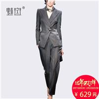 One Color Casual Outfit Twinset Long Trouser Suit - Bonny YZOZO Boutique Store