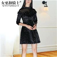 Sexy Attractive Slimming Sheath Scoop Neck 3/4 Sleeves Lace Black Formal Wear Dress - Bonny YZOZO Bo