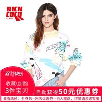 Oversized Student Style Printed Sketch Cartoon Casual 9/10 Sleeves Hoodie Top - Bonny YZOZO Boutique