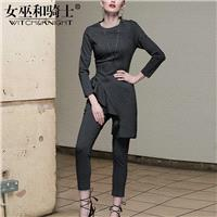Vogue Attractive Slimming Spring Trendy 9/10 Sleeves Outfit Twinset Skinny Jean Top - Bonny YZOZO Bo