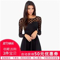 Vogue Sexy Vintage Open Back Seen Through Split Front Tulle Polka Dot 9/10 Sleeves Dress - Bonny YZO
