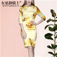 Vogue Attractive Printed Slimming Curvy 3/4 Sleeves It Girl Spring Dress - Bonny YZOZO Boutique Stor