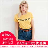 Must-have Vogue Printed Slimming Scoop Neck Alphabet Casual Short Sleeves T-shirt Top - Bonny YZOZO