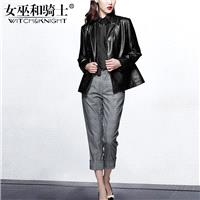 Vogue Attractive Outfit Three Piece Suit Blouse Skinny Jean Suit Coat Leather Jacket - Bonny YZOZO B