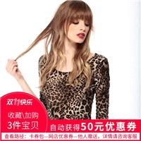 Vogue Sexy Printed Slimming Scoop Neck 1/2 Sleeves Leopard Crop Top T-shirt Top - Bonny YZOZO Boutiq