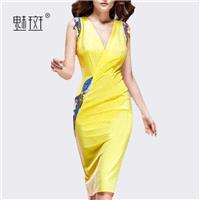 Office Wear Attractive Split Front Slimming Sheath It Girl Pencil Skirt Dress - Bonny YZOZO Boutique