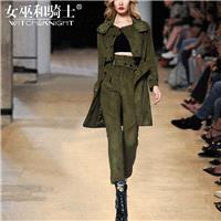 Vogue Slimming Arm Green Outfit Twinset Long Trouser Coat - Bonny YZOZO Boutique Store