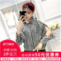 Oversized Student Style Slimming Off-the-Shoulder Lattice Black & White Tie Casual 9/10 Sleeves Blou