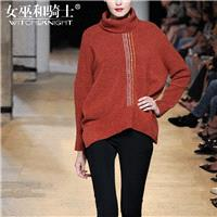 Oversized Vogue High Neck 9/10 Sleeves Knitted Sweater Essential Top - Bonny YZOZO Boutique Store