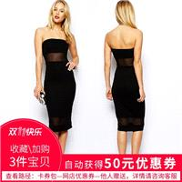 Sexy Seen Through Split Front Slimming Off-the-Shoulder Tulle One Color Breast Wrap Backpack Dress -
