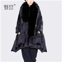 Oversized Plus Size Fur Collar Feather Fox Feather jacket - Bonny YZOZO Boutique Store