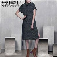 Vogue Attractive Slimming High Waisted Wool Dress - Bonny YZOZO Boutique Store