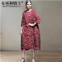 Attractive Printed 3/4 Sleeves Floral Red Dress - Bonny YZOZO Boutique Store
