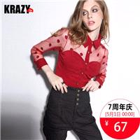 Fall clothing sexy perspective retro wave point gauze long-sleeve slim shirt female models - Bonny Y