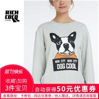 Must-have Oversized Vogue Printed Scoop Neck Dog Summer Casual 9/10 Sleeves Hoodie Top - Bonny YZOZO