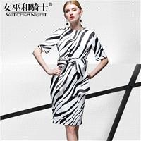 Attractive Sheath Scoop Neck Zebra It Girl Tie Short Sleeves Pencil Skirt Dress - Bonny YZOZO Boutiq