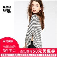 Must-have Oversized Split Student Style Scoop Neck 3/4 Sleeves Fall Casual Stripped T-shirt Top - Bo