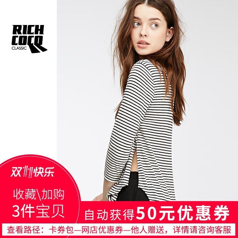 My Stuff, Must-have Oversized Split Student Style Scoop Neck 3/4 Sleeves Fall Casual Stripped T-shir