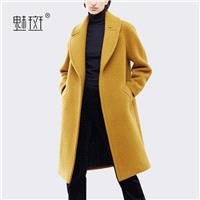 Vogue Wool Winter Cardigan Wool Coat Overcoat - Bonny YZOZO Boutique Store